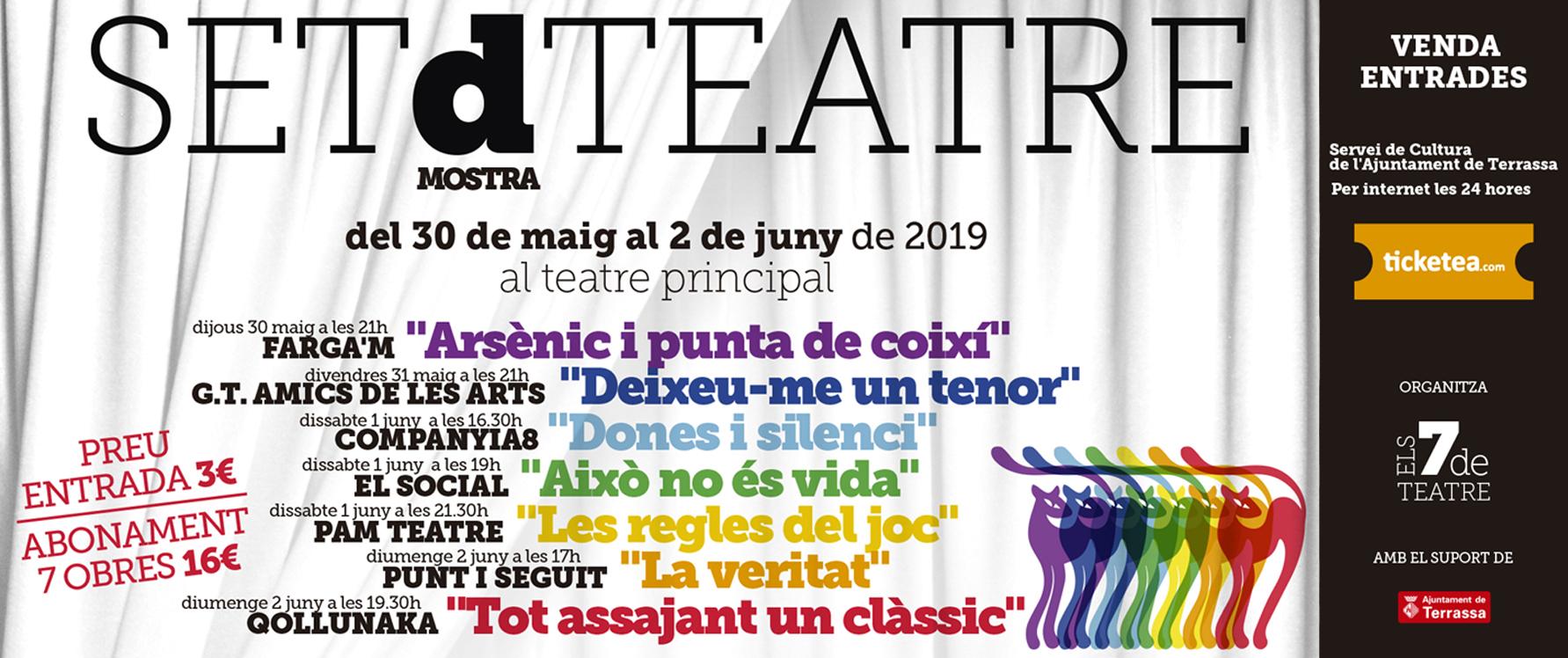 Set de teatre